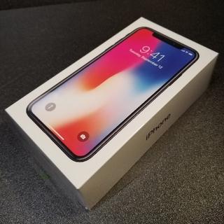 アップル(Apple)の新品未使用 iphoneX 64GB simフリー スペースグレイ 判定◯(スマートフォン本体)