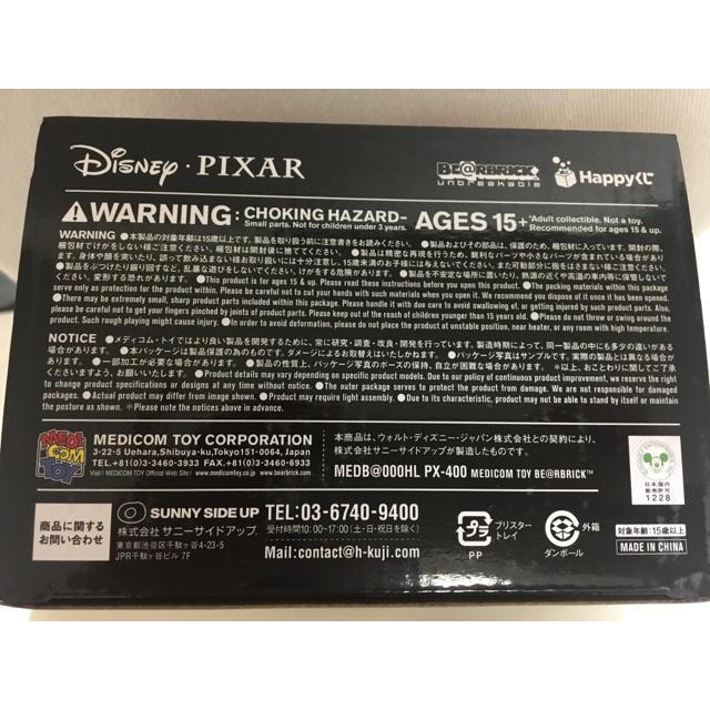 Disney(ディズニー)のHappyくじ  特賞 BE@RBRICK 400% Mr.インクレディブル エンタメ/ホビーのフィギュア(アニメ/ゲーム)の商品写真