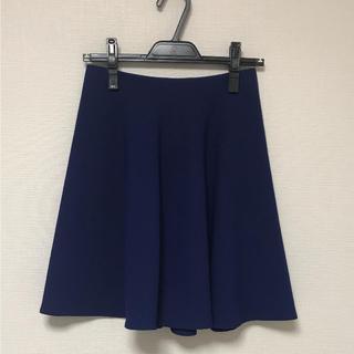 デプレ(DES PRES)のスカート/DEPRES(ひざ丈スカート)