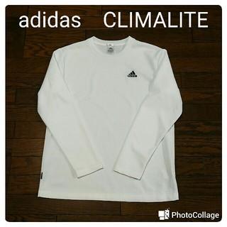 アディダス(adidas)のadidas CLIMALITE クライマライト 長袖Tシャツ(Tシャツ/カットソー(半袖/袖なし))