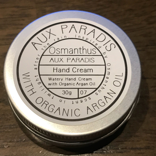 オゥパラディ(AUX PARADIS)のAUX PARADIS Osmanthus ハンドクリーム 新品未使用 送料込(ハンドクリーム)