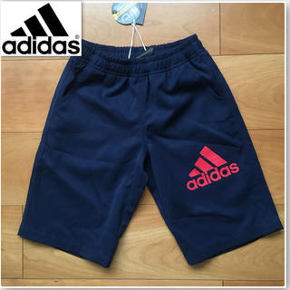 アディダス(adidas)の新品 アディダス ハーフパンツ 120(パンツ/スパッツ)