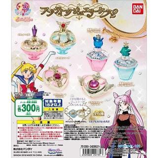 BANDAI - 美少女戦士セーラームーン アンティークジュエリーケース2 全6種