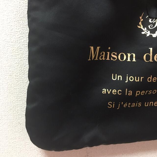 3f5395b4106e Maison de FLEUR(メゾンドフルール)のMaison de FLEUR リボントートバッグ レディースの