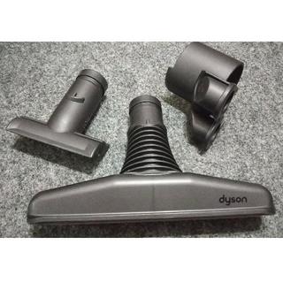 ダイソン(Dyson)のdyson🚮新品 枕等 御布団用ツール 3点セット(掃除機)