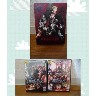 進撃の巨人 DVD  初回限定盤  劇場版