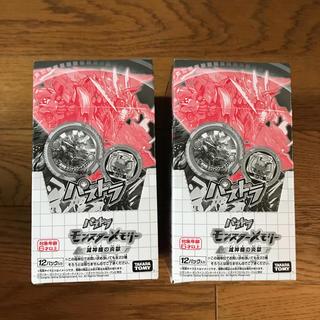 タカラトミー(Takara Tomy)の【新品未開封】パズドラ モンスターメモリー 第3弾 滅神機の炎獄 2BOX(カード)