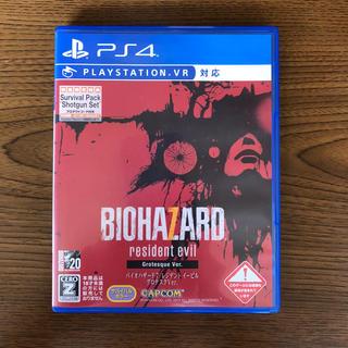 カプコン(CAPCOM)のバイオハザード7 PS4 biohazard グロテスクver(家庭用ゲームソフト)