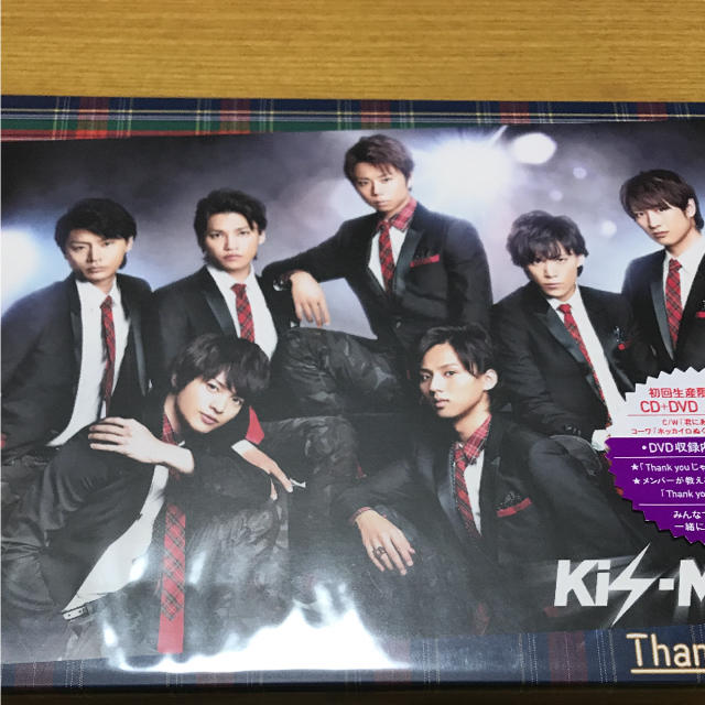 Kis-My-Ft2 - Thank youじゃん! ...