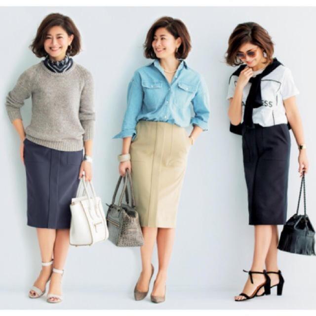 Demi-Luxe BEAMS(デミルクスビームス)のDemi-Luxe BEAMS  トリアセダブルクロス タイトスカート レディースのスカート(ひざ丈スカート)の商品写真