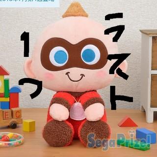 セガ(SEGA)のインクレディブルファミリー  ジャックジャックメガジャンボぬいぐるみ(ぬいぐるみ)