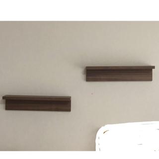 ムジルシリョウヒン(MUJI (無印良品))の無印良品 壁に付けられる家具   2個組  棚・幅44cm・ウォールナット材(棚/ラック/タンス)