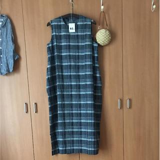 フォーティーファイブアールピーエム(45rpm)の45rpm 新品 インディゴワンピース indigo(ロングスカート)