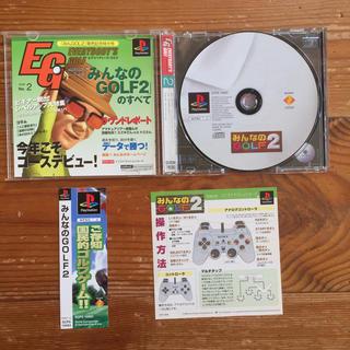 プレイステーション(PlayStation)のみんなのゴルフ 2  プレステーションソフト 説明書付き(家庭用ゲームソフト)