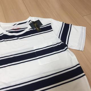 メンズビギ(MEN'S BIGI)のcollective ボーダーTシャツ(Tシャツ/カットソー(半袖/袖なし))