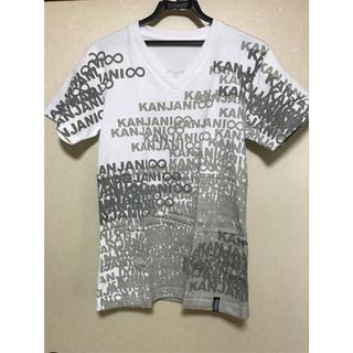 関ジャニ∞*Tシャツ*2009*ツアーグッズ*puzzle(アイドルグッズ)