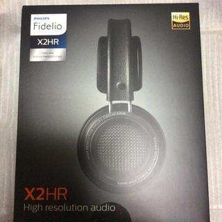 フィリップス(PHILIPS)のFidelio X2  ヘッドホン 国内購入   メーカー保証付☆(ヘッドフォン/イヤフォン)