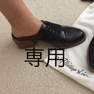 スリーワンフィリップリム(3.1 Phillip Lim)の3.1 Phillip Lim3.1 フィリップリムレザースリッポンローファー(ローファー/革靴)