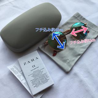 ザラ(ZARA)のZARA ミラーサングラス(サングラス/メガネ)
