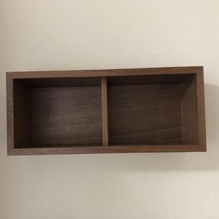 MUJI (無印良品) - 無印良品  2個組  壁に付けられる家具・箱・幅44cm・ウォールナット材