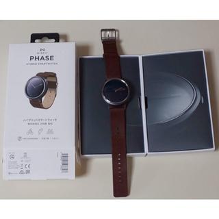 フォッシル(FOSSIL)のMisfit Phase ハイブリッドスマートウォッチ(腕時計(アナログ))