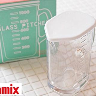 バーミックス(bamix)のbamix バーミックス ガラスピッチャー(調理道具/製菓道具)