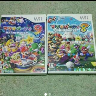 Wii - 「マリオパーティ8 9」