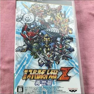 PlayStation Portable - 第2次スーパーロボット大戦Z 再世篇