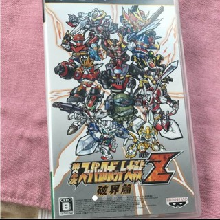 PlayStation Portable - 第2次スーパーロボット大戦Z 破界篇 SPECIAL ZII-BOX