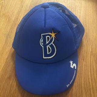 ヨコハマディーエヌエーベイスターズ(横浜DeNAベイスターズ)の横浜ベイスターズ 帽子 XS(応援グッズ)