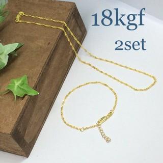 ザラ(ZARA)の刻印有 18金 18k gfネックレス ブレスレット セット  k18(ネックレス)