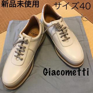 ジャコメッティ(Giacometti)の新品未使用 Giacometti ジャコメッティ サイズ40(スニーカー)