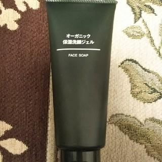 ムジルシリョウヒン(MUJI (無印良品))のオーガニック保湿洗顔ジェル(洗顔料)