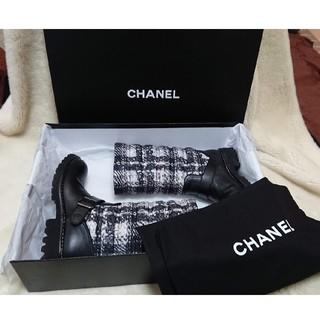 シャネル(CHANEL)の【シャネル】13B エンジニアブーツ ナイロン チェック柄 37 新品 送料無料(ブーツ)