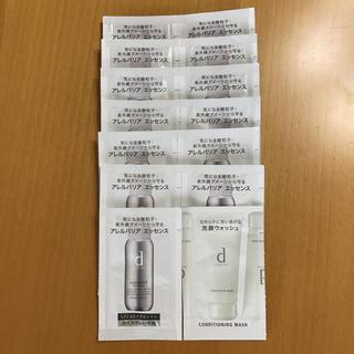 ディープログラム(d program)の資生堂 アレルバリアエッセンス(日焼け止め/サンオイル)