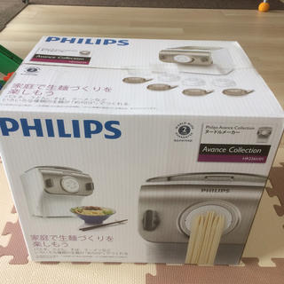 フィリップス(PHILIPS)のヌードルメーカー PHILIPS(調理機器)
