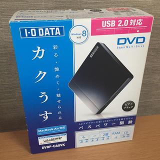 アイオーデータ(IODATA)のアイオーデータ DVDマルチドライブ(PC周辺機器)
