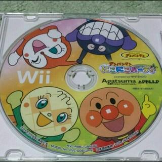 ウィー(Wii)の「アンパンマン にこにこパーティ」 (家庭用ゲームソフト)