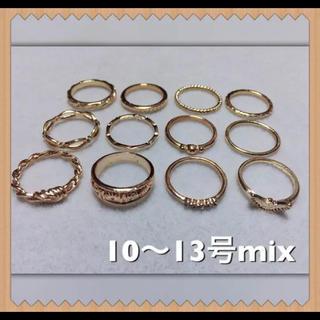 リング 大容量 重ね付け 10号 11号 13号 ゴールド 華奢 おしゃれ(リング(指輪))