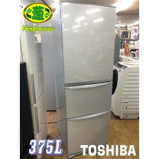 トウシバ(東芝)の美品 東芝 375L 3ドア冷凍冷蔵庫 置けちゃうスリム 自動製氷機付き(冷蔵庫)