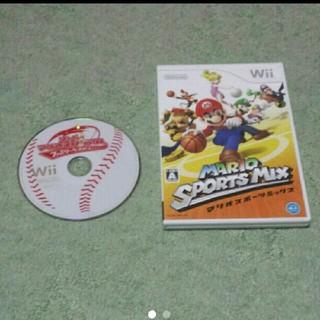 ウィー(Wii)のWii マリオスポーツ セット(家庭用ゲームソフト)