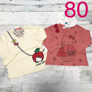 ハローキティ(ハローキティ)の新品 80 キティ チュニック ロンt ♡99♡(トレーナー)