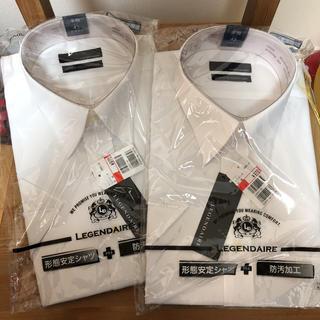 新品 ワイシャツ 2枚(その他)