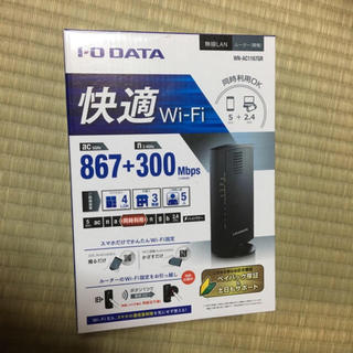 アイオーデータ(IODATA)のI-O DATA Wi-Fi 無線LAN ルーター WN-AC1167R(PC周辺機器)