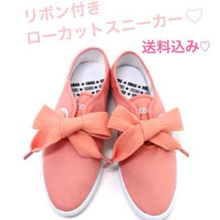 新品リボンスニーカー♡L♡ピンク♡(スニーカー)