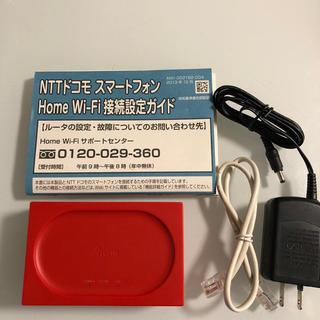 エヌイーシー(NEC)のNEC Aterm WR8166N レッド 無線LAN ルータ (PC周辺機器)