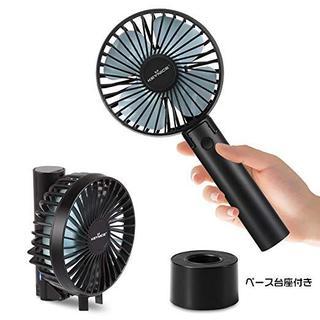 KEYNICE☆携帯扇風機 静音ハンディファン 風量3段階切替  ブラック