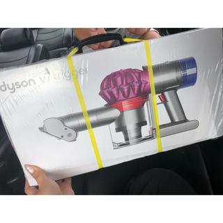 ダイソン(Dyson)のdyson v7 trigger(掃除機)