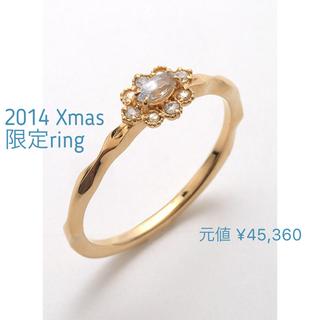アガット(agete)の【agete】2014クリスマス限定リング(リング(指輪))