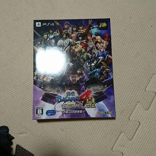 カプコン(CAPCOM)の戦国BASARA 4(家庭用ゲームソフト)